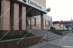 купить перила для лестниц в Саратове