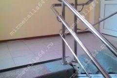 перила для лестницы для инвалидов