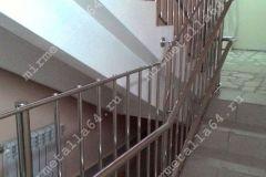 поручни для инвалидов на лестнице