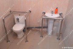 поручни для инвалидов в туалет купить
