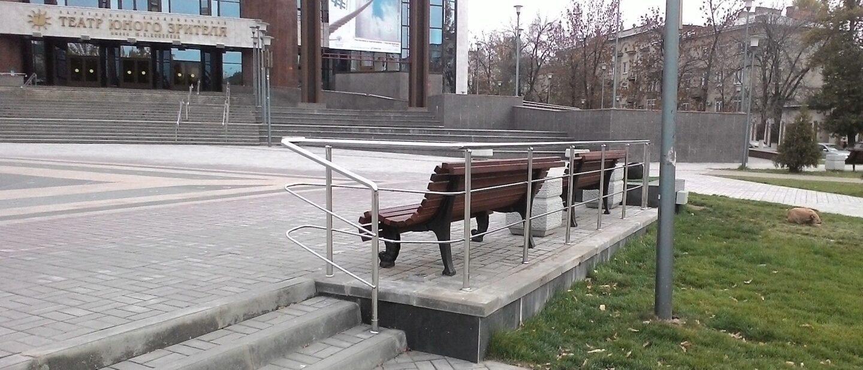MirMetalla64.ru